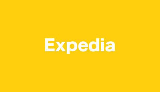 Expediaクーポンの使い方!海外ホテル予約がいつでも8〜10%オフ!