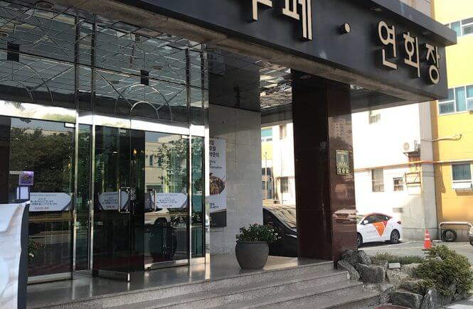 釜山鎮 プライム観光ホテル ブログ