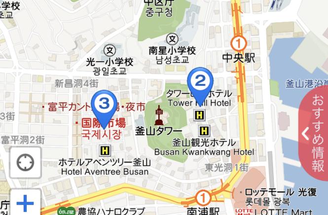 釜山グルメ ナクチポックン ケミチッ ナンポドン2.jpg