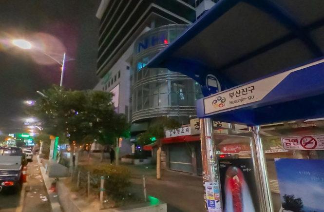 釜山 スーパー おすすめ 釜田市場 アクセス