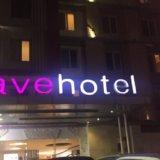 ファヴホテル サンセット スミニャック ブログ