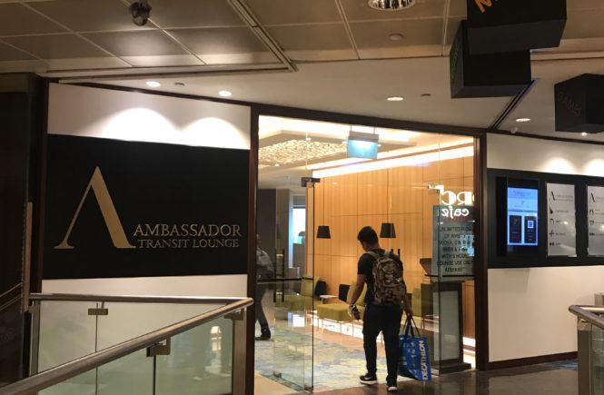 シンガポール チャンギ空港 ambassador transit lounge 入り口