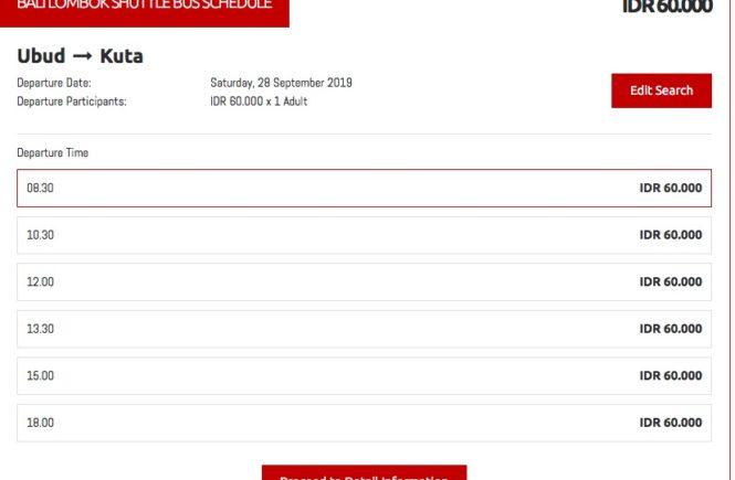 プラマバス 予約 オンライン 時刻表