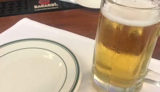ハワイ ランチ ウルフギャング ハッピーアワー ビール