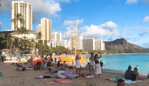 ハワイ・ホノルル行き航空券を安く買う3つのポイント