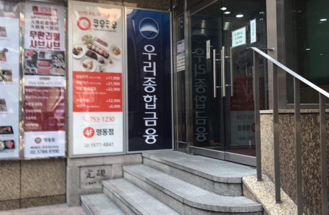 韓国旅行 ホテル 格安 ソウル ステップイン明洞1