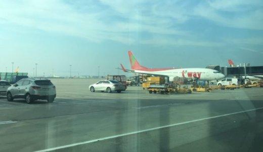 韓国のLCC Tway航空で福岡へ帰国・搭乗レビュー