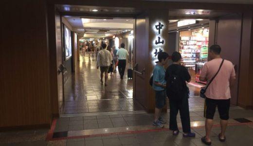 欣葉(シンイエ)台菜南西店の場所・アクセス