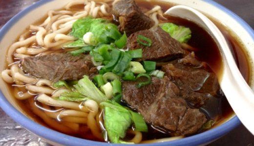 台湾グルメ ニューロー麺