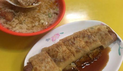 台湾グルメ 豆漿