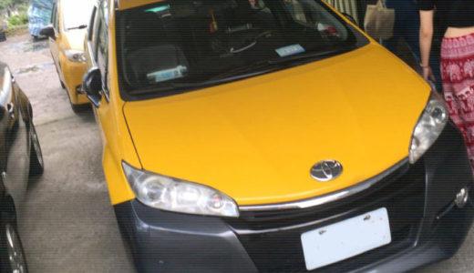 台湾 十分から九份 タクシー