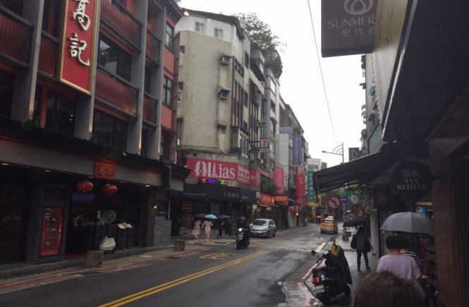 台湾 永康街 小籠包 高記