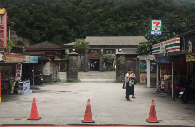 台湾 猫村 猴硐 ホウトン お土産