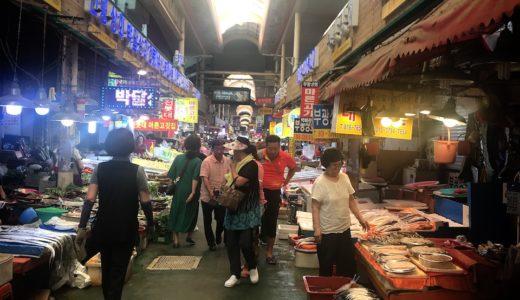 釜山のばらまきお土産におすすめ! 農協ハナロマート釜田店
