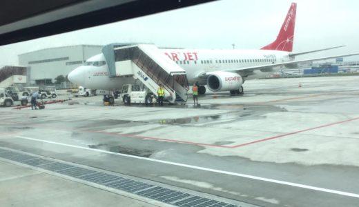 【韓国旅行 準備】LCCのセールでソウルへの格安航空券をゲット!