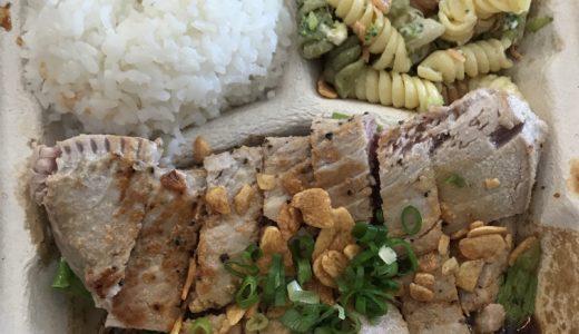【ハワイグルメ】ワイキキ周辺のアヒステーキが美味しいおすすめレストラン・店舗まとめ