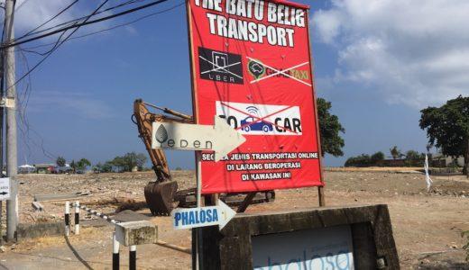 バリ島でUberが使えない…おすすめのカーチャーター予約方法