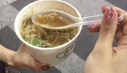 台湾グルメ 阿宗麺線 スープ