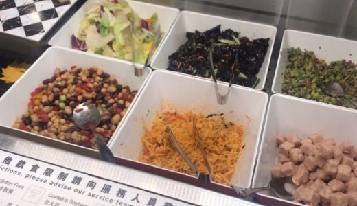 台湾桃園空港 Plaza Premium Lounge サラダ