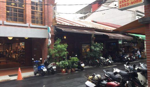 台湾 観光スポット 迪化街