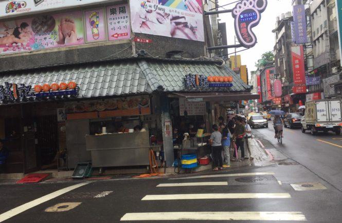 台湾 永康街 グルメ 天津蔥抓餅
