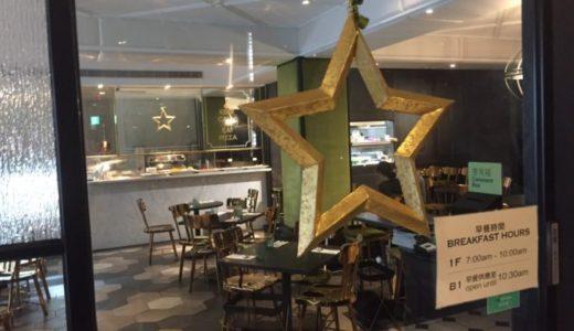 台湾 ホテル リラックス2 朝食