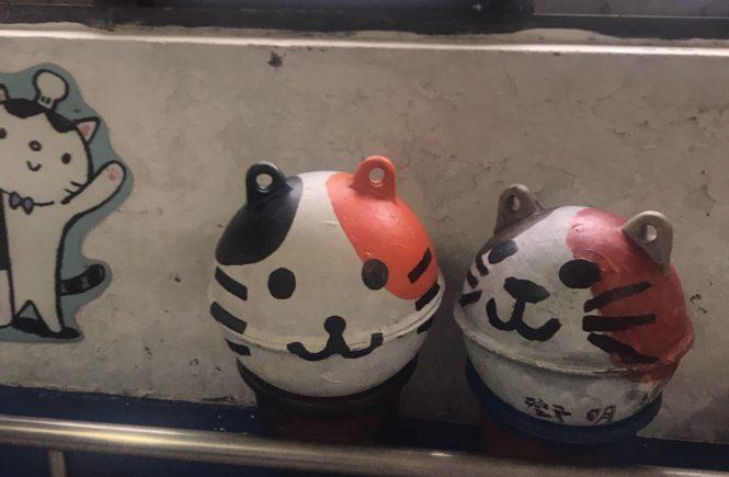 台湾 猫村 猴硐 ホウトン駅