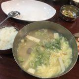 ソウル グルメ 干し鱈スープ プゴグッチッ