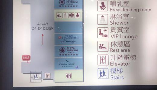 台湾桃園空港 PREMIER LOUNGE 地図