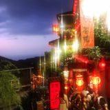 台湾旅行記ブログ 九份 アメオチャ