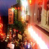 台湾 九份 混雑 夜