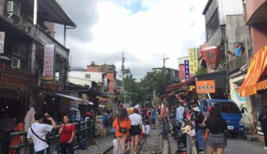 台湾 平渓線 十分 線路