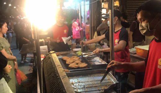 台湾 士林夜市 巨大チキン 家郷碳烤香鶏排 屋台