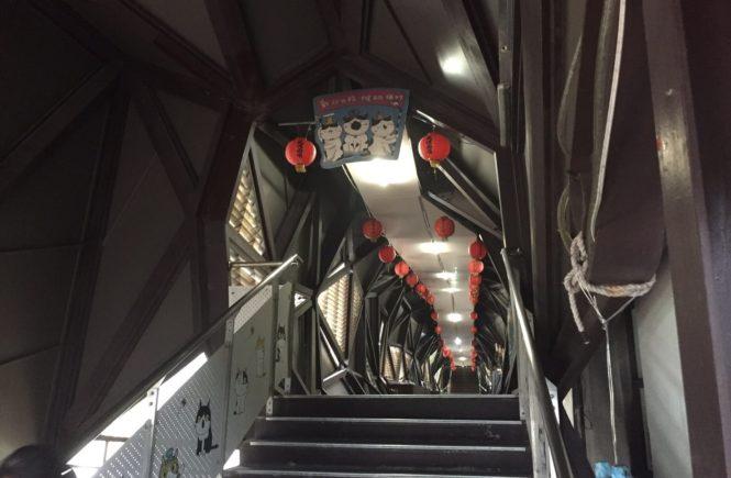 台湾 猫村 猴硐 ホウトン 歩道橋