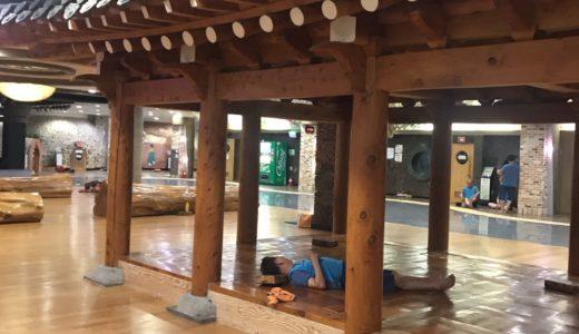 韓国【チムジルバン】のおすすめ店まとめ(地図あり)#東廟スパレクス【スパ】