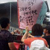 台湾 人気観光スポット 十分 ランタン上げ