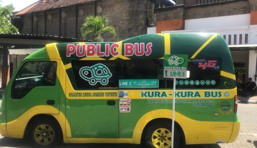 バリ島【交通手段】ウブドとクタを結ぶ「クラクラバス」の乗り方