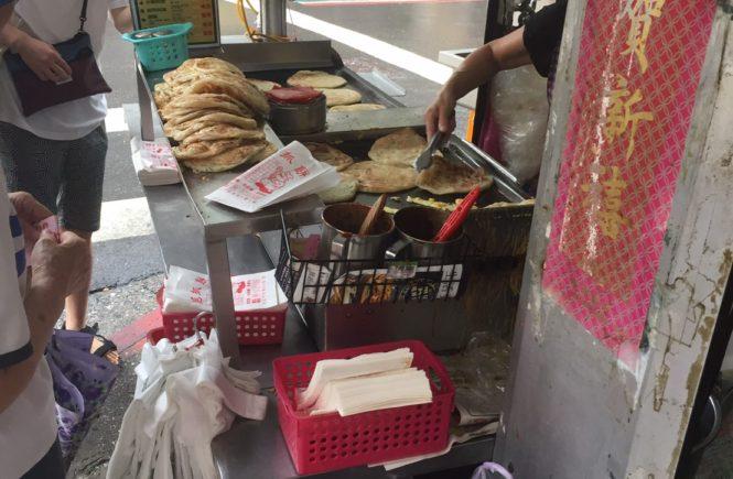台湾 永康街 天津蔥抓餅 焼き方