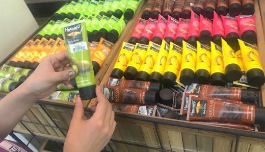 バリ島【お土産】KRISNA(クリシュナ)サンセットロード店でバラマキ雑貨を購入