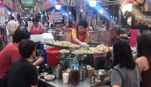 広蔵市場【観光ガイド】朝ごはんにおすすめな人気屋台村への行き方【韓国旅行】