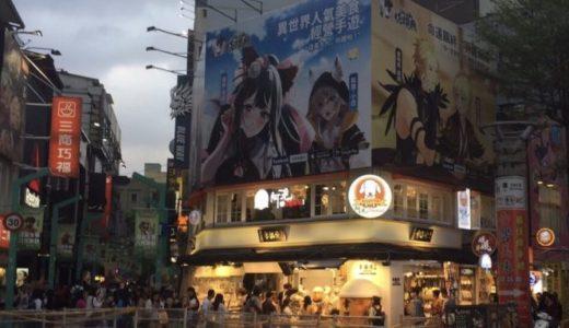 台湾 タピオカミルクティー 幸福堂 西門 アクセス