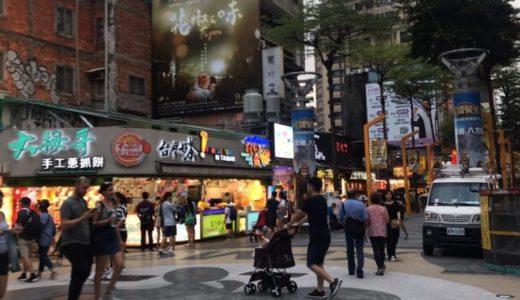 台湾グルメ 阿宗麺線 西門 ヌードル アクセス