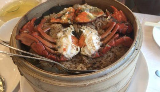 台湾グルメ シンイエ 蟹おこわ