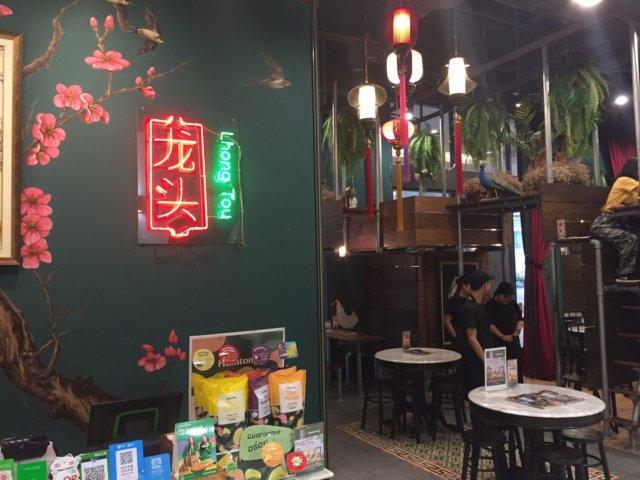 バンコク カフェ Lhong Tou Cafe 入口