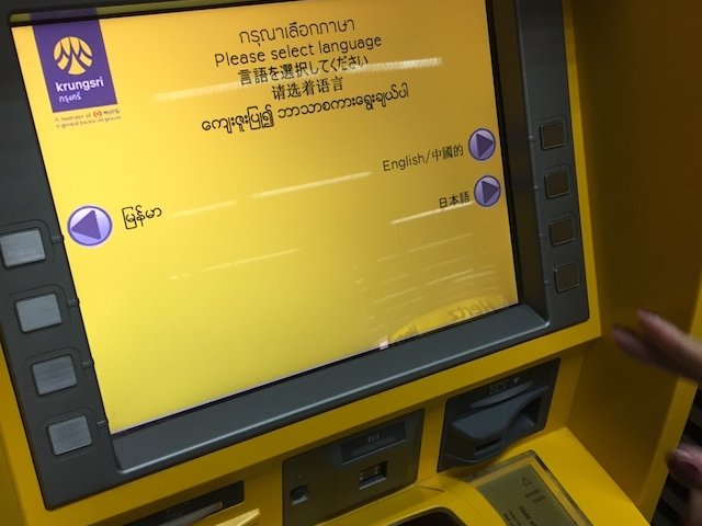 ドンムアン空港 atm キャッシング6