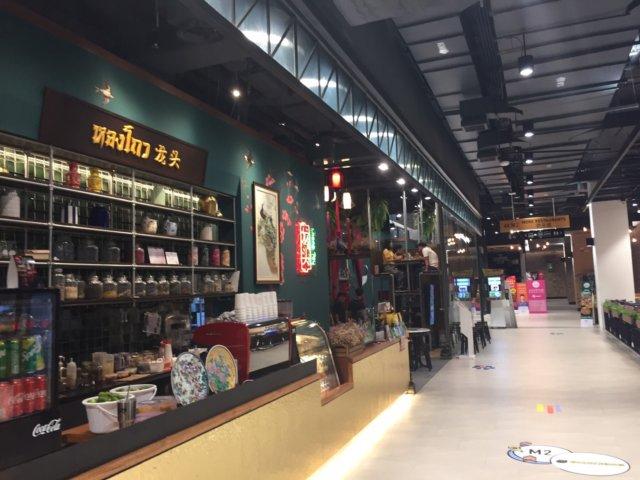 バンコク カフェ Lhong Tou Cafe 外観