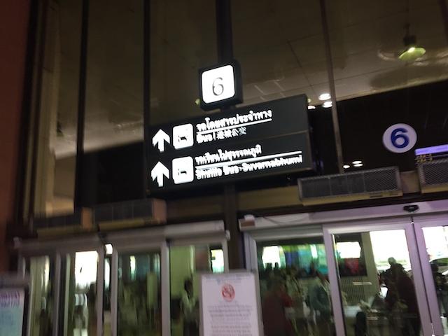 ドンムアン空港 エアポートバス 乗り場