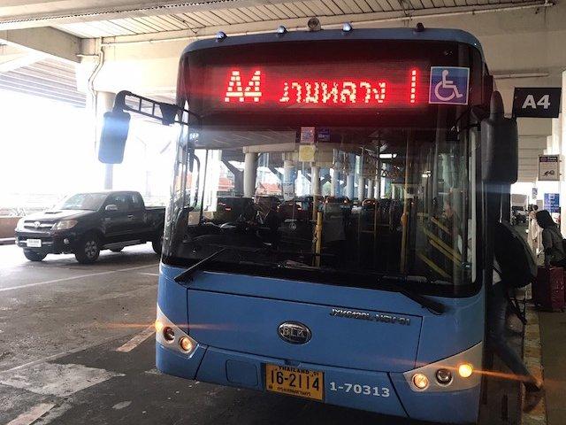 ドンムアン空港 バンコク市内 おすすめ9