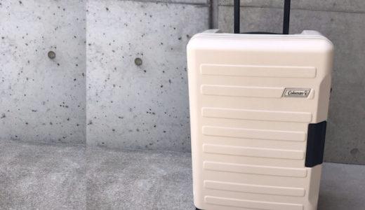 ロフト限定コールマンスーツケースがおすすめ!エアアジアの機内持ち込みサイズ