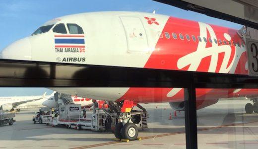 タイ旅行予算 エアアジアの航空券にかかった費用